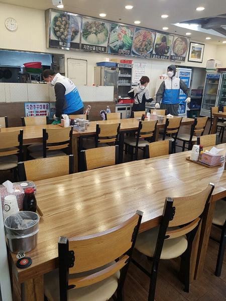한국외식업중앙회